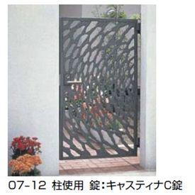 リクシル TOEX キャスグレード楡 柱使用 06-12 片開き『アルミ門扉』 スウェードグレー