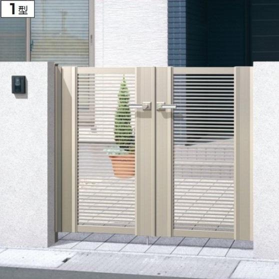 三協アルミ エクモアX1型門扉 門柱タイプ 0914 両開き MEX-1