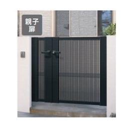 三協アルミ エクモアX2型門扉 門柱タイプ 0414+0814 親子開き MEX-2