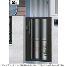 三協アルミ エクモアX2型門扉 門柱タイプ 0712 片開き MEX-2