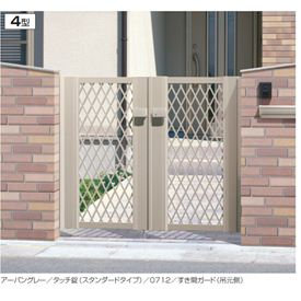 三協アルミ エクモアX4型門扉 門柱タイプ 0810 両開き MEX-4