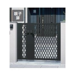 三協アルミ エクモアX4型門扉 門柱タイプ 0416+0816 親子開き MEX-4