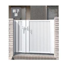 三協アルミ エクモアX6型門扉 門柱タイプ 0414+1014 親子開き MEX-6