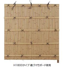 タカショー エバーバンブーセット エバー16型 60角柱(両面) こだわり竹セット 追加型(片柱) 『竹垣フェンス 柵』 趣真竹