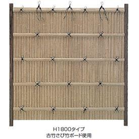 タカショー エバーバンブーセット エバー17型 60R角柱(片面) エバー古竹セット 基本型(両柱) 『竹垣フェンス 柵』 古竹さび竹