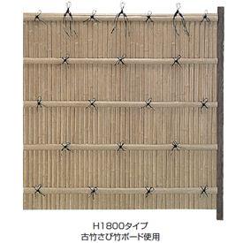 タカショー エバーバンブーセット エバー17型 60R角柱(片面) エバー古竹セット 追加型(片柱) 『竹垣フェンス 柵』 古竹さび竹