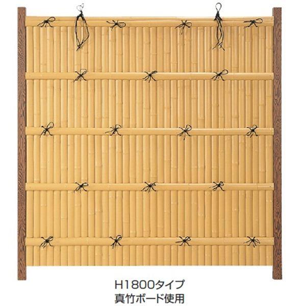 タカショー エバーバンブーセット エバー1型 60角柱(両面) エバー建仁寺セット 基本型(両柱) 高さ1800タイプ 『竹垣フェンス 柵』
