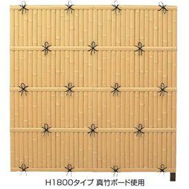 タカショー ユニバンブー 2型セット 60角柱(片面) 追加型(片柱) 『竹垣フェンス 柵』 真竹