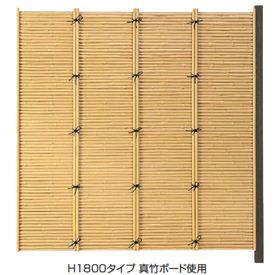 タカショー エバー3型セット 60角柱(片面) 追加型(片柱) 高さ1800タイプ 『竹垣フェンス 柵』 黒竹