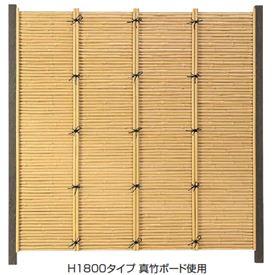 タカショー エバー3型セット 60角柱(片面) 基本型(両柱) 高さ1500タイプ 『竹垣フェンス 柵』 黒竹
