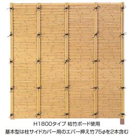 タカショー エバー4型セット 60角柱(片面) 追加型(片柱) 高さ1500タイプ 『竹垣フェンス 柵』 古竹