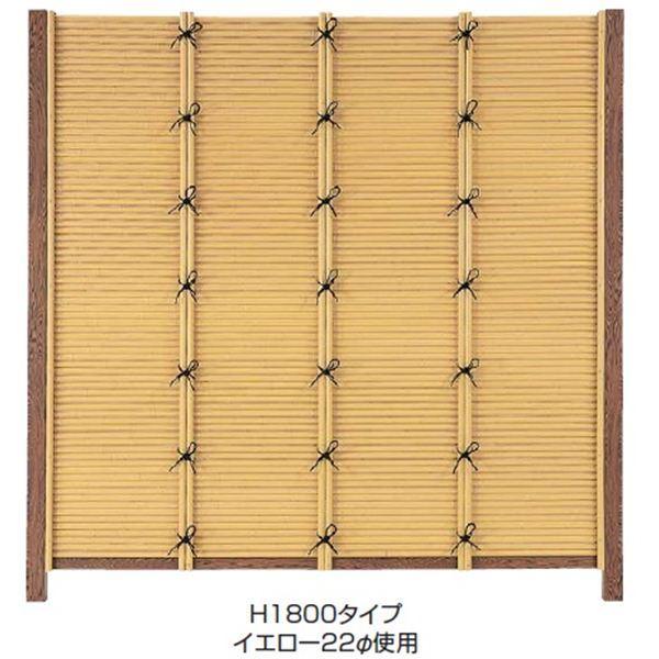 タカショー エコ竹 みす垣5型 60角柱26径セット 基本型(両柱) 高さ1500タイプ 『竹垣フェンス 柵』 イエロー