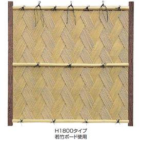タカショー エバー 21型セット(エバー美良来) 60角柱(片面) 基本型(両柱) 高さ1800タイプ 『竹垣フェンス 柵』 真竹