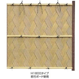 タカショー エバー 21型セット(エバー美良来) 60角柱(片面) 追加型(片柱) 高さ900タイプ 『竹垣フェンス 柵』 真竹