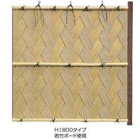 タカショー エバー 21型セット(エバー美良来) 60角柱(両面) 追加型(片柱) 高さ1800タイプ 『竹垣フェンス 柵』 若竹/すす竹/虎竹
