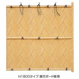 タカショー エバー 23型セット(京庵あじろ) 60角柱(両面) 追加型(片柱) 高さ1800タイプ 『竹垣フェンス 柵』 虎千鳥