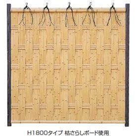 タカショー エバー 25型セット(京庵格子) 60角柱(両面) 基本型(両柱) 高さ1800タイプ 『竹垣フェンス 柵』 真竹