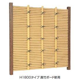 タカショー エバー 7型セット(エバー桂林) 85角柱(片面) 基本型(両柱) 高さ1800タイプ 『竹垣フェンス 柵』 枯竹/さらし竹