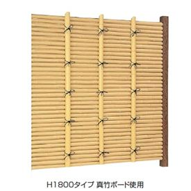 タカショー エバー 7型セット(エバー桂林) 85角柱(片面) 追加型(片柱) 高さ1500タイプ 『竹垣フェンス 柵』 真竹