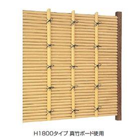 タカショー エバー 7型セット(エバー桂林) 85角柱(片面) 追加型(片柱) 高さ1500タイプ 『竹垣フェンス 柵』 枯竹/さらし竹