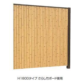 タカショー エバー 8型セット(エバー竹林) 85角柱(片面) 追加型(片柱) 高さ1800タイプ 『竹垣フェンス 柵』 枯竹/さらし竹