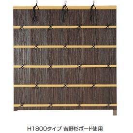 タカショー エバー 12型セット(エバー吉野杉) 60角柱(両面) 追加型(片柱) 高さ1800タイプ 『竹垣フェンス 柵』 吉野杉