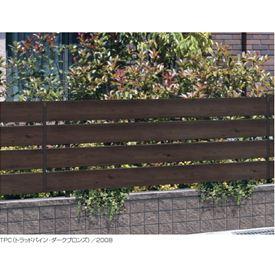 三協アルミ 形材フェンス コレット1型 本体 2006 『アルミフェンス 柵 高さ H600mm用』