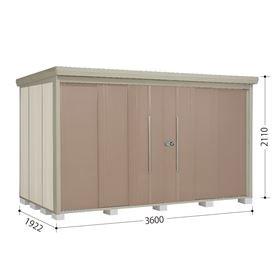 タクボ物置 ND/ストックマン ND-Z3619 一般型 結露減少屋根 『追加金額で工事も可能』 『屋外用中型・大型物置』 カーボンブラウン