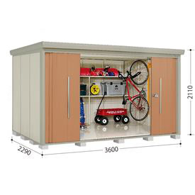 タクボ物置 ND/ストックマン ND-3622 一般型 標準屋根 『追加金額で工事も可能』 『屋外用中型・大型物置』 トロピカルオレンジ