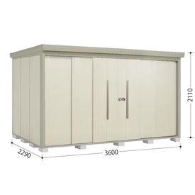 タクボ物置 ND/ストックマン ND-Z3622 一般型 結露減少屋根 『追加金額で工事も可能』 『屋外用中型・大型物置』 ムーンホワイト