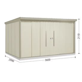 タクボ物置 ND/ストックマン ND-3629 一般型 標準屋根  『屋外用中型・大型物置』 ムーンホワイト