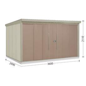 タクボ物置 ND/ストックマン ND-3629 一般型 標準屋根  『屋外用中型・大型物置』 カーボンブラウン