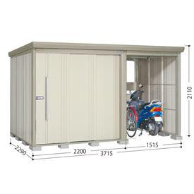 タクボ物置 TP/ストックマンプラスアルファ TP-3722 一般型 標準屋根 『追加金額で工事も可能』 『駐輪スペース付 屋外用 物置 自転車収納 におすすめ』 ムーンホワイト