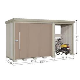 タクボ物置 TP/ストックマンプラスアルファ TP-4015 一般型 標準屋根 『追加金額で工事も可能』 『駐輪スペース付 屋外用 物置 自転車収納 におすすめ』 カーボンブラウン
