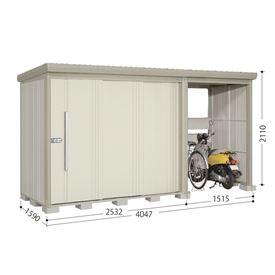 タクボ物置 TP/ストックマンプラスアルファ TP-S4015 多雪型 標準屋根 『追加金額で工事も可能』 『駐輪スペース付 屋外用 物置 自転車収納 におすすめ』 ムーンホワイト