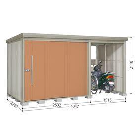 タクボ物置 TP/ストックマンプラスアルファ TP-SZ4022 多雪型 結露減少屋根 『追加金額で工事も可能』 『駐輪スペース付 屋外用 物置 自転車収納 におすすめ』 トロピカルオレンジ
