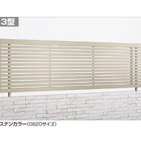 四国化成 アルディフェンス3型 本体 0620サイズ ADFA3-0620SC 『アルミフェンス 柵』 ステンカラー