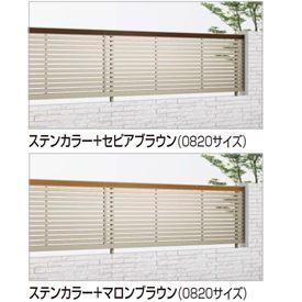 四国化成 アルディフェンス3型 本体 0820サイズ ADFA3-0820 『アルミフェンス 柵』 木調カラー