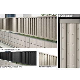 四国化成 ルリエフェンスSQ型 本体 0620サイズ RLESQ-0620 『アルミフェンス 柵』 アルミ形材カラー