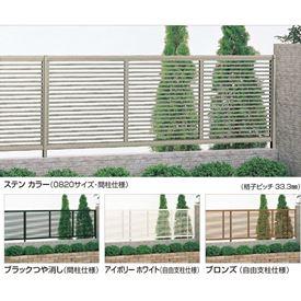 四国化成 クレディフェンス1型 本体 0820サイズ CDF1-0820 『アルミフェンス 柵』