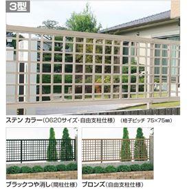四国化成 クレディフェンス3型 本体 0820サイズ CDF3-0820 『井桁 アルミフェンス 柵』
