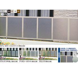 四国化成 クレディフェンスG3型 本体 0620サイズ CDFG3-0620 『アルミフェンス 柵』