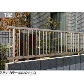 四国化成 バリューフェンス1型 本体 1020サイズ VF1-1020 『アルミフェンス 柵』