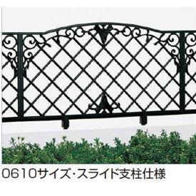 四国化成 ロマネクロスフェンス3型 本体 0610サイズ RCF3-0610BK 『アルミフェンス 柵』 ブラックつや消し