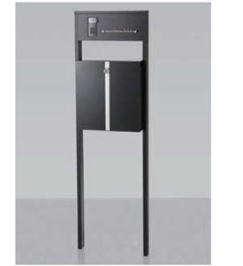 【T-ポイント5倍】 リクシル ヴェールファンクション ワイドタイプ 組合せ例19-5 『組合せ詳細は備考を参照』 『機能門柱 機能ポール』:エクステリアのプロショップ キロ-エクステリア・ガーデンファニチャー