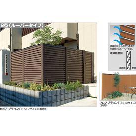 四国化成 ハイ パーテーション2型 本体A 1512サイズ HPT2-1512 『目隠しルーバー 樹脂フェンス 柵』