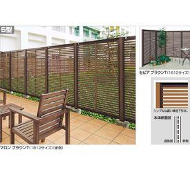 四国化成 ハイ パーテーション5型 本体 1812サイズ HPT5-1812 『樹脂フェンス 柵』