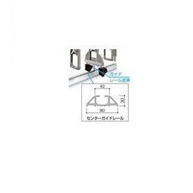 YKKAP 伸縮ゲート レイオス ガイドレールセット B34 『カーゲート 伸縮門扉 オプション』