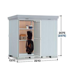 『配送は関東・東海限定』イナバ物置 NXP/ネクスタプラス NXP-30HD ドアタイプ ハイルーフ 一般型 『追加金額で工事も可能』 『屋外用断熱材付物置 中型・大型物置』
