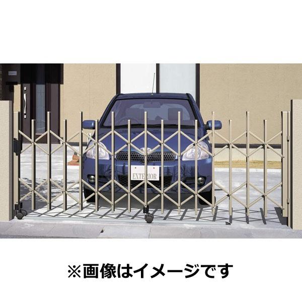 三協アルミ カーテンゲート CVUN-1型 キャスタータイプ 19S 片開きセット 『カーゲート 伸縮門扉』